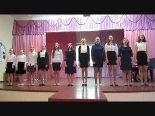 вокальная группа Экспромт