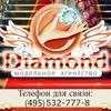 Модельное агентство Diamond