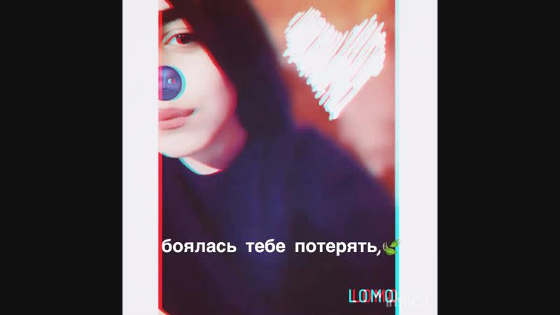 🌿*🌿❤️