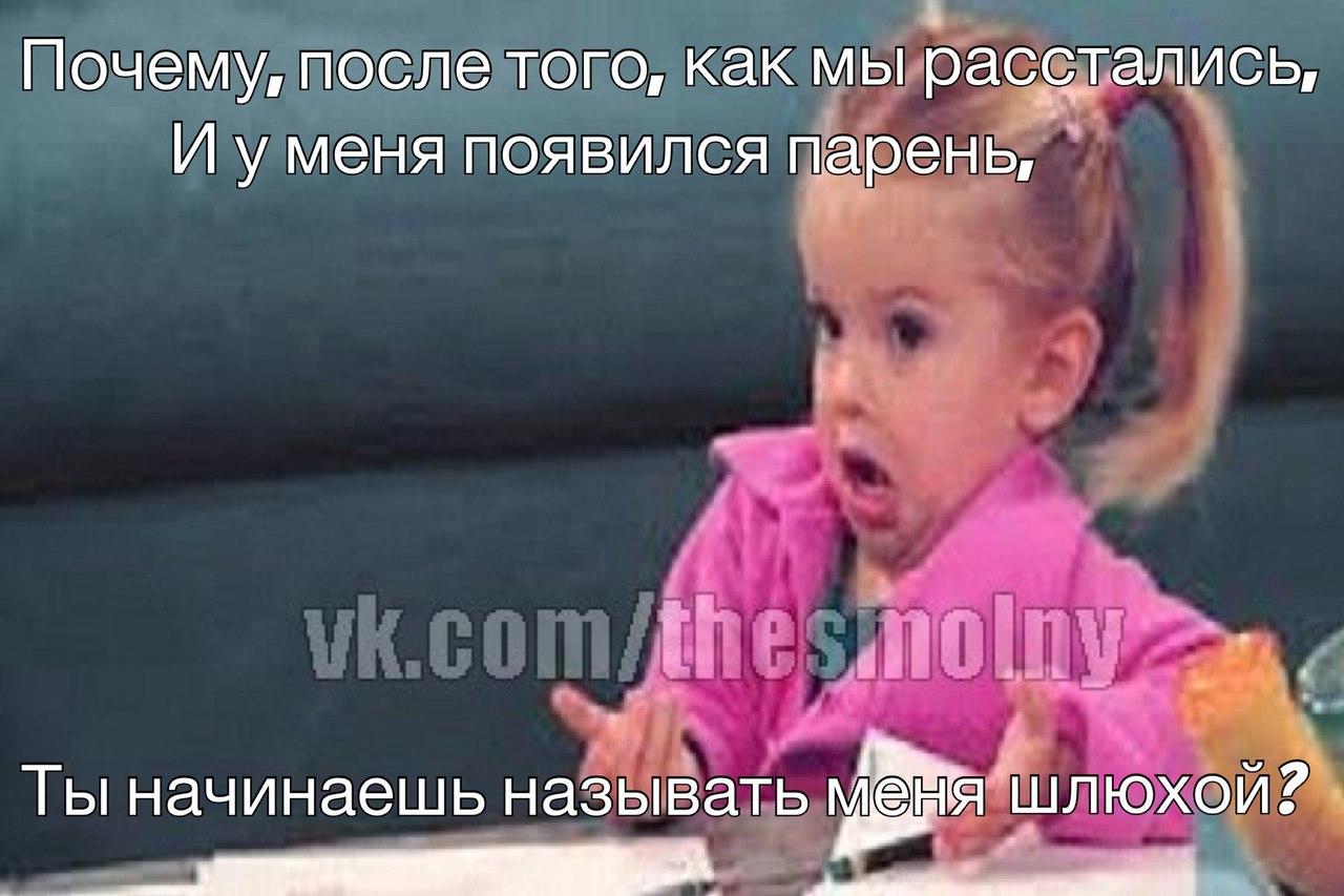 pochemu-muzhchinam-nravyatsya-devstvennitsi