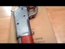 Карабин США модель 1892 года Mod 92 carbine USA 1892 Denix 1068 G