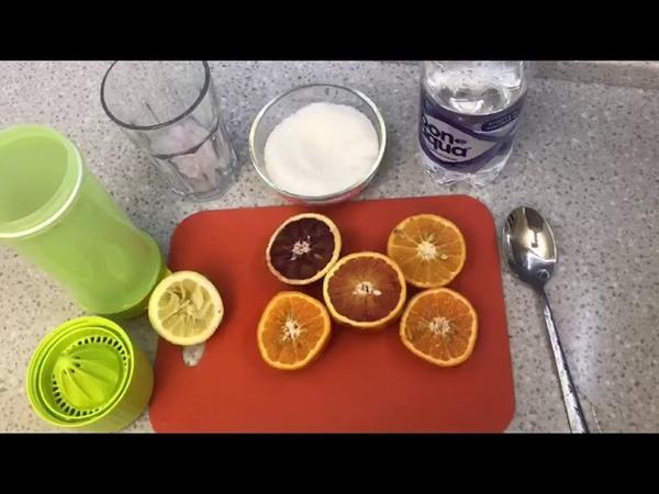 Лимонад Бутылка Витаминный заряд Tupperware