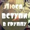 Типичный Николай Петрович ✔