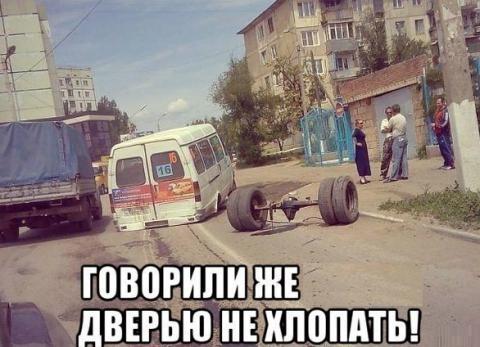 http://cs320922.vk.me/v320922156/510d/j9l1uR5LHOU.jpg