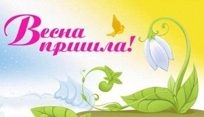 Голосовые поздравления маме в день святого валентина