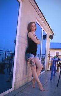 Лена Пашкова
