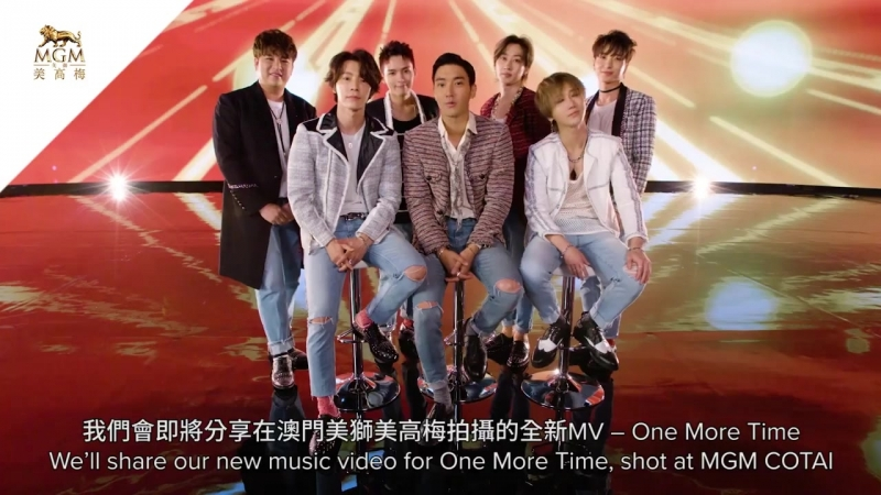 MGM 美高梅 - Super Junior will be launching their special mini album One More Time