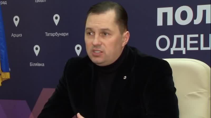 глава полиции Одесской области пытается говорить на мове