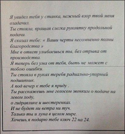 https://pp.userapi.com/c852320/v852320511/21796/0m6tie8Mfdc.jpg