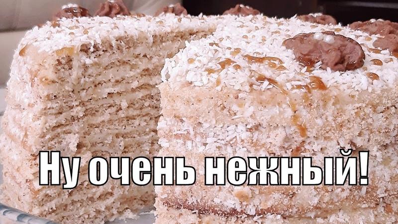 Торт Ореховое наслаждение неимоверно нежный!Cake Nutty pleasure!