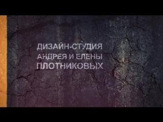 #видеовизитка