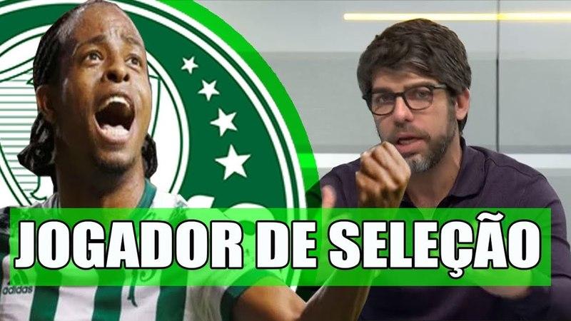 Juninho Pernambucano rasga elogios a Keno Jogador de seleção brasileira