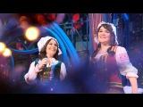 Дина Гарипова и Эльмира Калимуллина - `Миллион алых роз` - Две звезды - Видеоархив - Первый канал