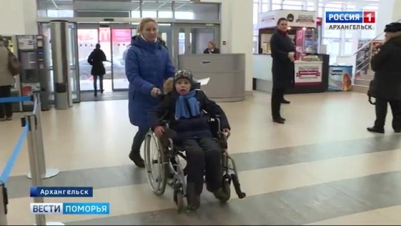 Вести Поморья_Сегодня Саша Канев отправился на лечение в Китай