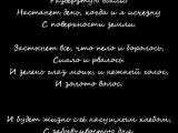 Марина Цветаева - Реквием (Алла Пугачева - Монолог)