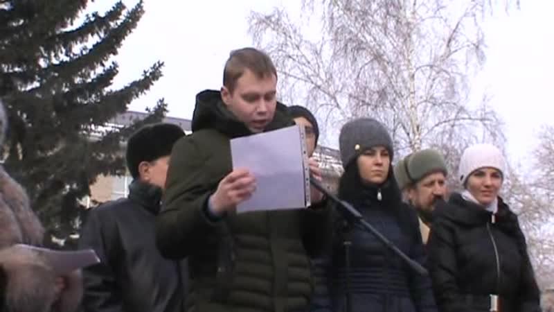 Митинг КПРФ 2 марта 2019 г. Барнаул Студент Шашкин Владислав
