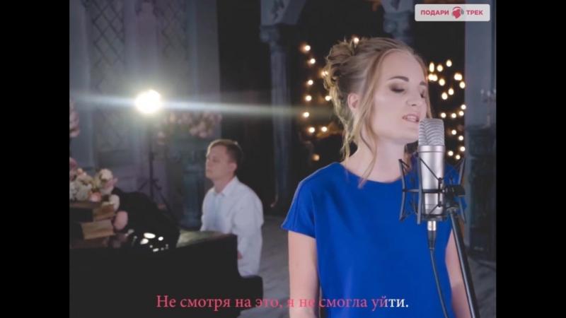 Наш автор исполнитель KSENIA исполняет песню собственного сочинения Не хатает твоей любви