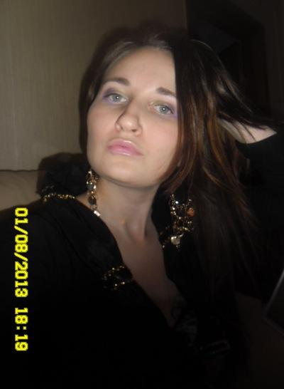 Алина Рожкова, 19 декабря , Москва, id86521055