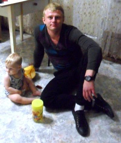Анатолий Миронов, 7 декабря 1989, Нижний Новгород, id19107807