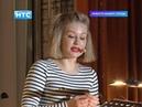 Уральский филармонический оркестр представили ирбитчанам сказку Пеппи длинный чулок