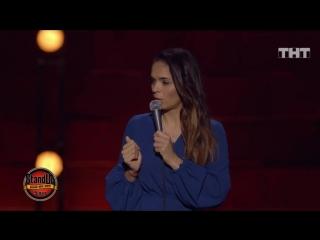 Stand Up: Юля Ахмедова - О женской наивности