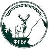 Охотничья орнитология — ФГБУ «Центрохотконтроль»