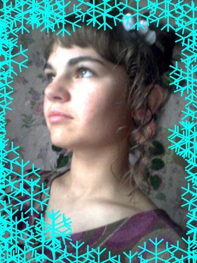Алёна Коробко, 8 января 1998, Чернигов, id167045158