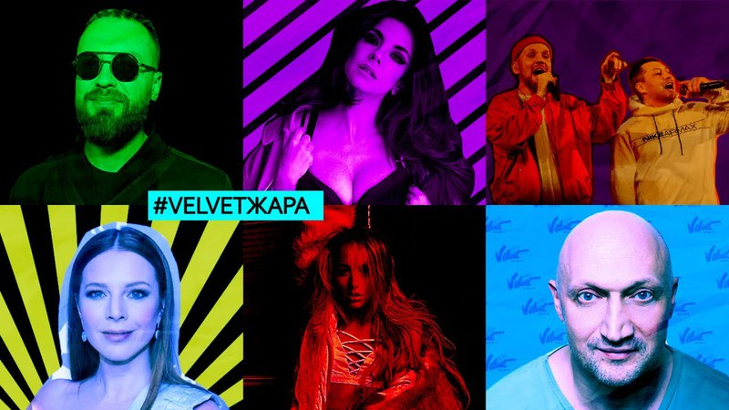 Backstage: VelvetЖАРА («ЖАРА в Вегасе», 25.03.2018)