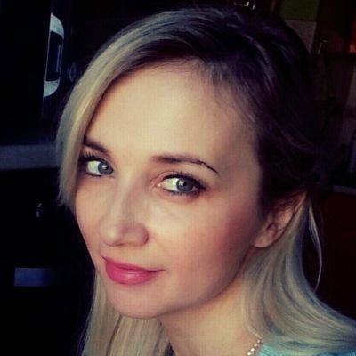 Светлана Самигулловна