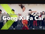 Viva dance studio Gong Xi Fa Cai - Higher Brothers Jane Kim Choreography