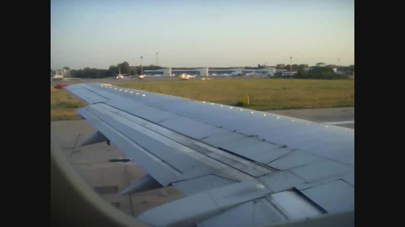 Взлёт в Аэропорту Ростов-на-Дону