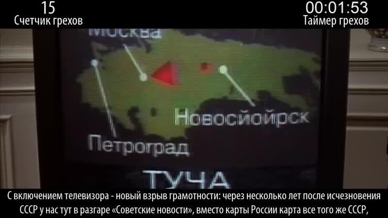 Русский колорит в ариканских фильмах | КИНОМИРЫЧ для ВП