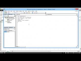 POST199_Программирование макросов на VBA в Excel