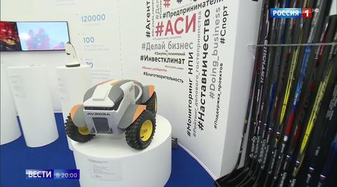 Путин изучил технологичные проекты АСИ