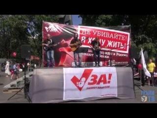 Митинг за запрет абортов 1 июня 2014 - сюжет на Грани.РУ