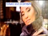 Шубы Низгуренко мини 1018.mp4
