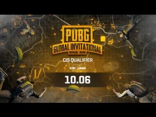 [ru] pubg global invitational cis closed qualifier day 8, group b