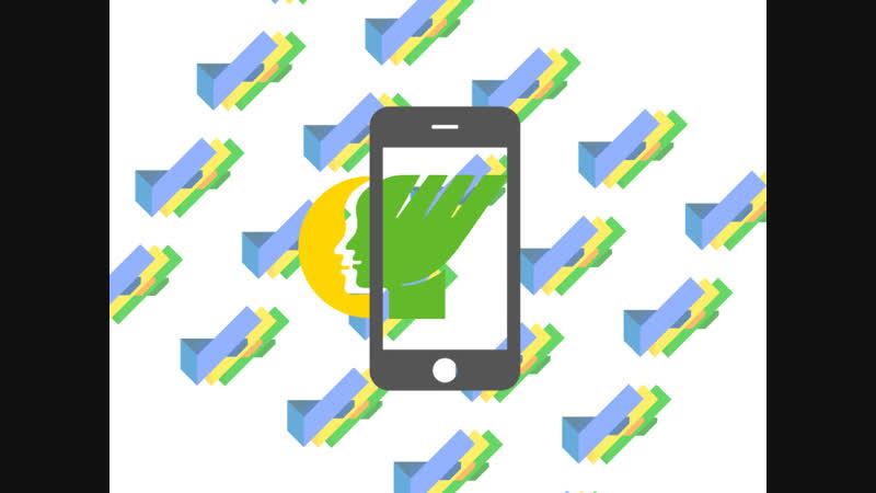 Веб-Грамотей | Android
