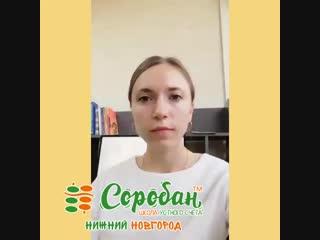 РОДИТЕЛИ РЕКОМЕНДУЮТ 👍 Отзыв о школе Соробан®