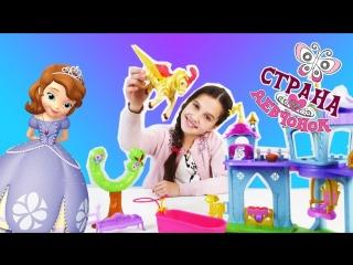 Страна девчонок    ЛЕРА и ПРИНЦЕССА СОФИЯ строят конюшню для Пегаса!