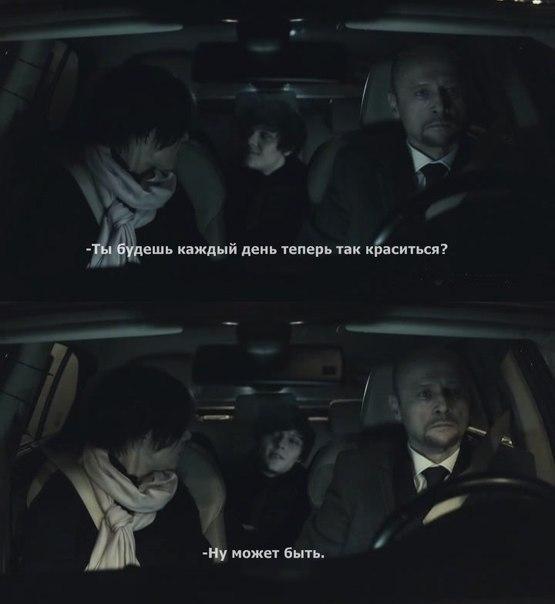 зал самоубийц смотреть: