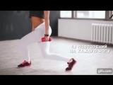 Хотите_видеть_Ваши_ножки_красивыми.mp4