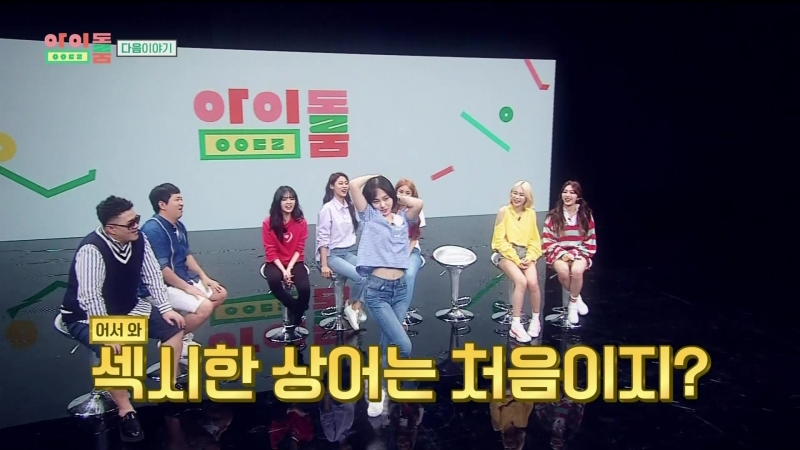 180526 Preview AOA @ Idol Room