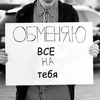 Денис Круч, 6 января 1984, Киев, id200958644