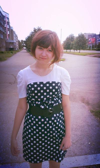 Ирина Богданова, 11 августа 1995, Тамбов, id19502270