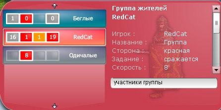 http://cs419128.vk.me/v419128704/549a/-2ndBwLPOXs.jpg