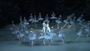 Танец снежинок. Щелкунчик. П. И. Чайковский. Мариинский театр