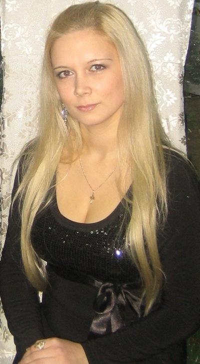 Татьяна Владимирова, 8 августа , Набережные Челны, id106252839