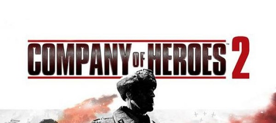 company of heroes 2006 trainer