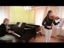 Сектор Газа - 30 лет кавер на скрипке пианино (720p).mp4